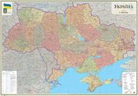 Карта Украины политико-административная 272х184 1:500 000 картонная на планках