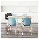 LISABO / LEIFARNE, стол и 4 стула, фото 2