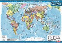 Карта мира политическая ламинированная 1:35млн 1333