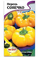 Семена Перца, Солнышко, 0.3 г
