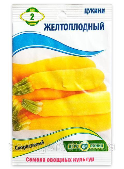 Семена Кабачка, Желтоплодный, 2 г.
