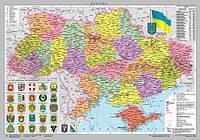 Карта Украины политико-административная 1:2 350 000 45х65 картонная
