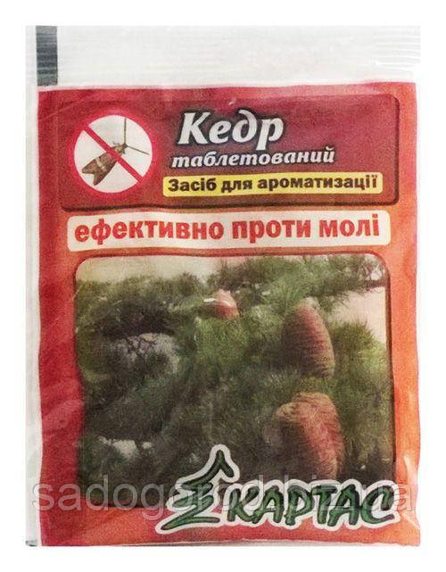 Таблетки с запахом кедра 10 шт в упаковке