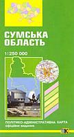 Карта политико-административная Сумской области 1:250 000