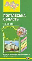 Карта политико-административная Полтавской области 1:250 000