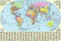 Карта мира политическая 1:54 000 000 картонная