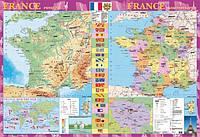 Карта Франции политико-административная и физическая