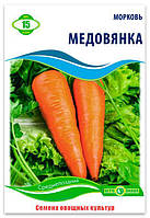 Семена Моркови, Медовянка, 15 г.