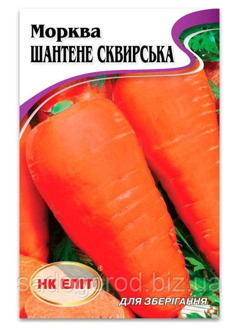 Семена Моркови, Шантане Сквирская, 2 г