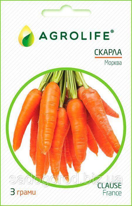 Семена Моркови, Скарла (Scarla), 3 г, Clause France