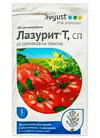 Лазурит от сорняков на томатах 5 г