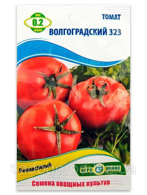 Семена Томата, Волгоградский 323, 0.2 г.