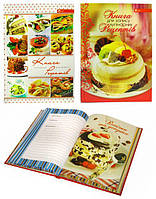 Книга для записей кулинарных рецептов А5, твердая обложка, блок офсет, цветные вкладки