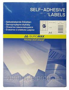 Бумага самоклеющаяся (27) Buromax А4 100 листов 2843