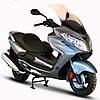 Скутер BRAVES 150