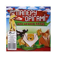 Цветная бумага для оригами 140*140мм, 10 цветов, 50листов, плотность 80г/м2