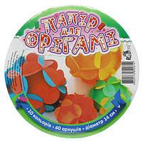 """Цветная бумага для оригами """"КРУГ"""" диаметр 140мм, 10 цветов, 60 листов, плотность бумаги 80г/м2"""