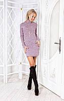 Платье Молодёжное тёплое розовое