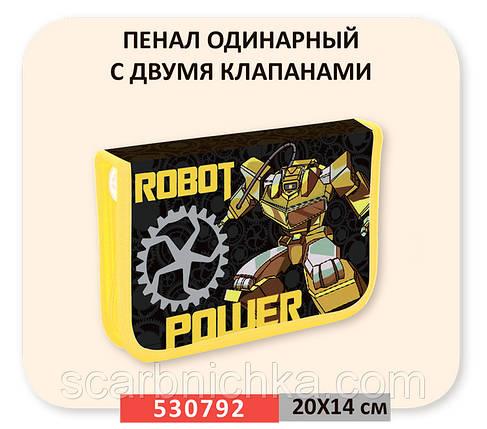 """Пенал 1 Вересня №530792 """"Робот""""  Артикул: 137762  , фото 2"""