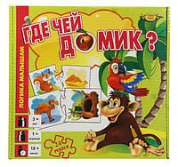 """Настольная игра лото-пазлы """"Где чей домик?"""" МКМ0330"""