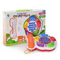 Телефон развивающий Т65-378 учим цифры,цвета,названия животных в коробке