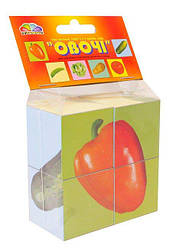 "Кубики ""Овощи"" (уп.4шт.)"