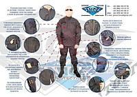 Черная форма охранника