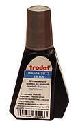 Штемпельная краска 28мл., бирюзовая, Trodat 7012 (Premium)