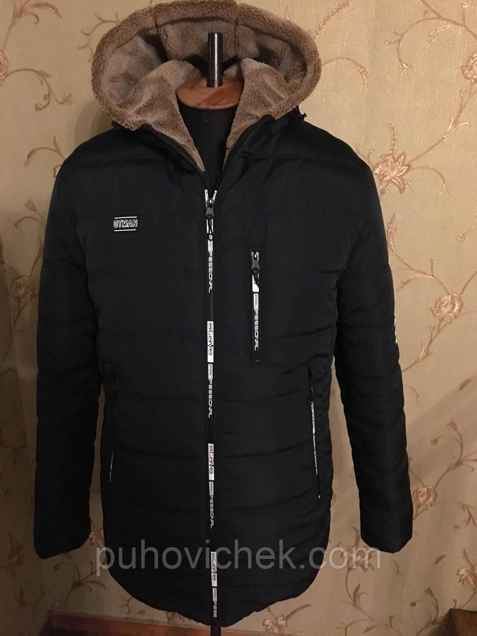 Модные зимние куртки мужские стильные