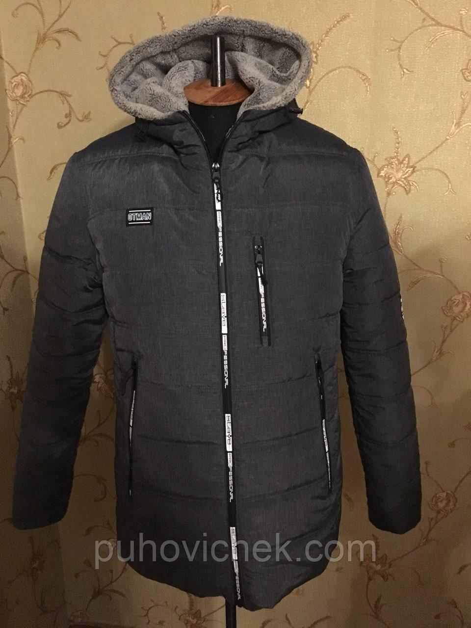 Мужская зимняя куртка парка на меху