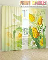 Фото шторы рисунок желтых тюльпанов