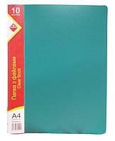Папка с  10 прозрачными вкладышами,цвет зеленый