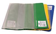 Универсальная обложка для учебников 1-11 классов, 255*435 мм регулируемая, пвх прозрачного цвета с цветными клапанами 100мкм, Таском