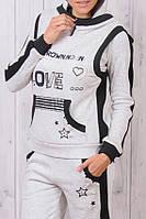 Зимний спортивный костюм женский тройка с жилеткой брендовый пр-во Турция со стразами №8867 молочный
