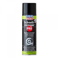 Универсальный очиститель LiquiMoly Schnell-Reiniger PRO, 0.5л., 3368