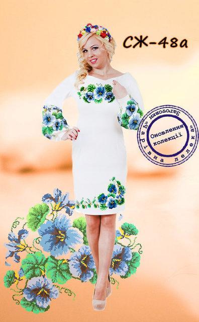 Женское вышитое платье с поясом СЖ-1