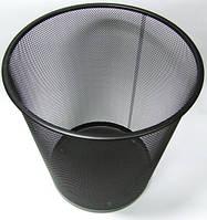 Корзина для бумаг, металлическая сетка черного цвета, высота 34см, диаметр 29,5см