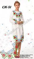 Вышитое женское платье (заготовка) СЖ-51