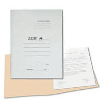 Папка-дело (с надписью)