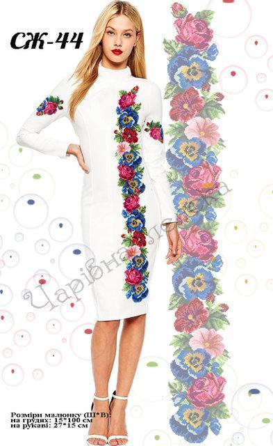 Вышитое женское платье (заготовка) СЖ-44