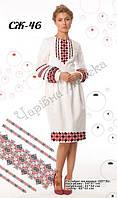 Вышитое женское платье (заготовка) СЖ-46