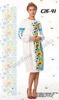Женское платье с вышивкой (заготовка) СЖ-41