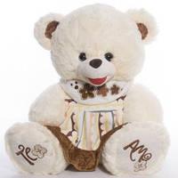 "Мягкая игрушка ""Медвежонок Карамелька"" 21020"