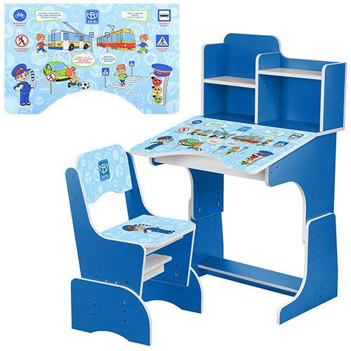 Парта B 2071-3  регулир-я высота,со стульчиком,столеш70-47см,голубой, ПДД