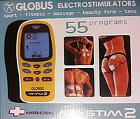 Миостимулятор терапевтический Globus My Stim 2 (Глобус Май Стим 2) 55 программ