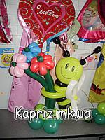 Пчелка с букетом из шаров