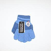 Перчатки вязаные для мальчика Арт 40-2