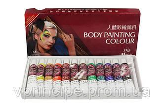 Набор красок для росписи по телу, тату, 12 уветов по 12мл в тюбиках, №8588