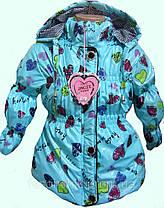 Куртка демисезонная сердечки, фото 2