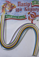Бумага для квиллинга 7 мм 12 цветов УП-38